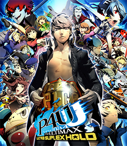 Persona_4_Arena_Ultimax